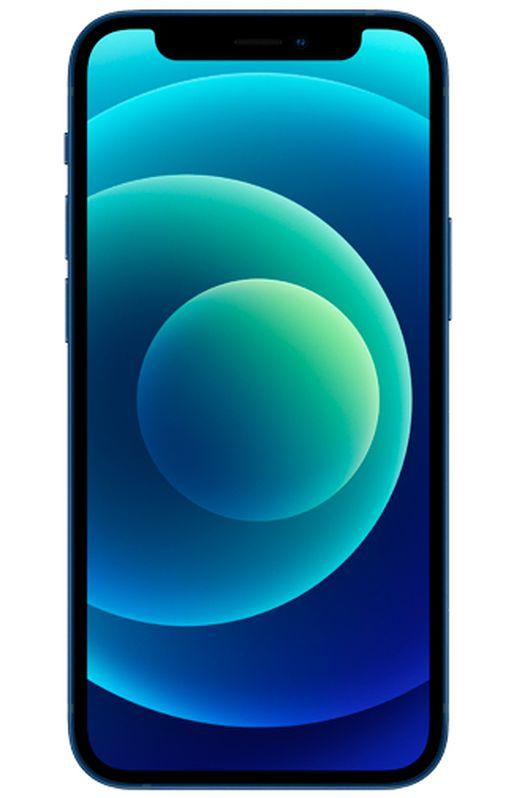 Product: iPhone 12 Mini